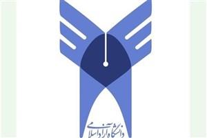 نتایج آزمون تعیین سطح زبان دوره دکتری دانشگاه آزاد اسلامی اعلام شد