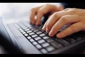 مهلت مجدد ثبت نام آزمون تعیین سطح زبان دوره دکتری دانشگاه آزاد اسلامی ازروز شنبه آغاز می شود