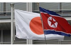 بعد از آمریکا نوبت ژاپن است