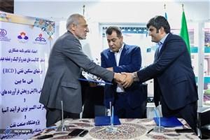 تفاهمنامه همکاری برای تولید کاتالیست ایرانی امضا شد