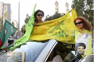 قدرشناسی مردم لبنان، پاداش بزرگ حزب الله