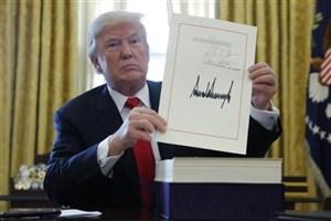 ترامپ: برجام توافقی فاجعهبار برجامانده از دوران اوباما