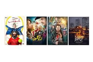 نمایش فیلمهای جدید و باز هم صدرنشینی اثری طنز