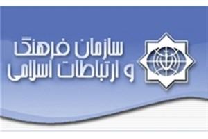 برگزاری کنفرانس بینالمللی با موضوع «قدس» در «بیشکک»