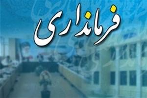 واکنش فرمانداری تهران به حوادث امروز بازار تهران