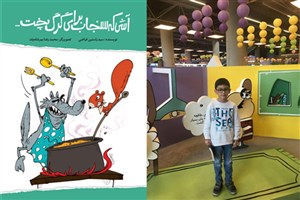 8-Year-Old Iranian Writing Prodigy Debuts His Story at Tehran Book Fair