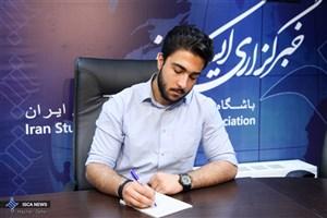 """""""لیبیزاسیون"""" کردن ایران؛ انتقام سخت آمریکا از انقلاب اسلامی"""
