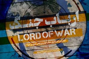 تصاویر دیده نشده از همکاری آمریکا با داعش در شبکه سه