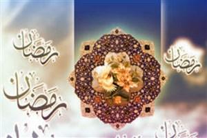 جزئیات برنامههای ماه مبارک رمضان در کرمانشاه