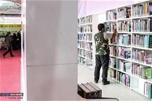 نمایشگاه کتاب با حضور معاون اول رئیس جمهور پایان یافت