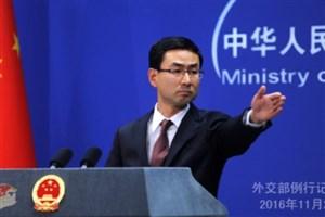 چین و ایران روابط خود را همچنان حفظ می کنند