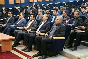 دانشگاه آزاد اسلامی واحد اردبیل میزبان اولین رویداد استارت آپ «شتاب در روستا» است