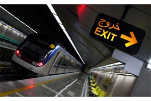 ۷ نفر در حادثه  ایستگاه متروی میرداماد مصدوم شدند