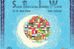 Allameh Tabataba'i University to Hold 1st Int'l Conference on 'Social Policy in the Islamic World'
