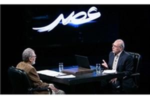 ویژهبرنامه زنده «عصر» با موضوع کنفرانس افق نو پخش می شود