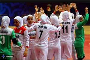 هدف بعدی فوتسال بانوان ایران، سکوی جهانی است