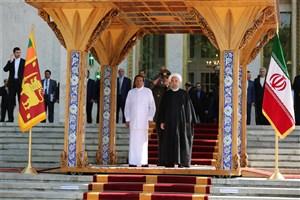 روحانی از رییس جمهوری سریلانکا استقبال رسمی کرد