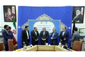 مرکز صندوق سرمایهگذاریهای خطرپذیر شرکت ایرانسل و دانشگاه تهران شکل گرفت