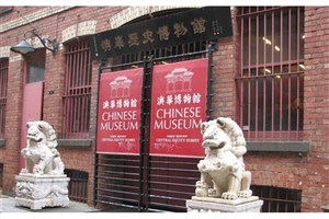 China's Museums to Apply AI to Support the Country's Culture and History
