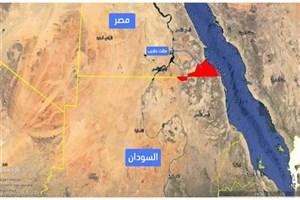 راشا تودی نظرسنجی جنجالی درباره مصر را حذف کرد