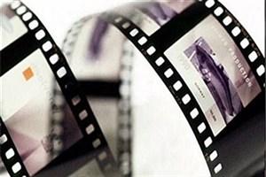 نمایش مستند «سرزمین پدری» در  شبکه سوم سیما