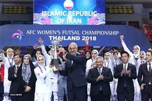 AFC: تمجید کنفدراسیون فوتبال آسیا از بانوان قهرمان