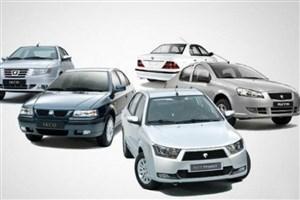 جدیدترین قیمت خودرو های داخلی اعلام شد/ دنا در دستانداز قیمت+ جدول