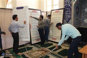 غبارروبی از مسجد حضرت فاطمه الزهرا (س) و یادمان شهدای واحد بیضا