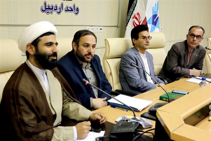 نشست تشکل های اسلامی دانشجویان واحد اردبیل