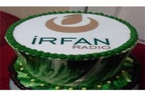 آغاز به کار اولین رادیوی اینترنتی اسلامی در کریمه