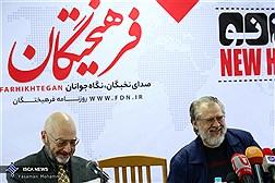 نشست خبری همایش افق نو در روزنامه فرهیختگان