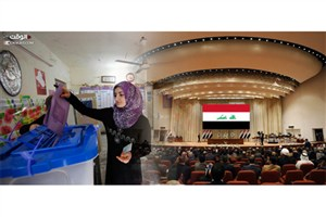 نتایج انتخابات عراق تکمیل شد