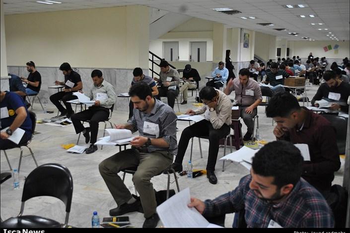 برگزاری آزمون نظام مهندسی استان گیلان در دانشگاه آزاد اسلامی لنگرود