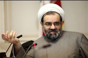 واکاوی ظرفیت های انقلاب و کارنامه درخشان آموزش عالی با همکاری دانشگاه آزاد اسلامی