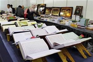 حضور مؤسسه غدیرشناسی با 21 بخش در نمایشگاه قرآن کریم