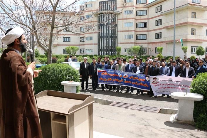 تجمع اعتراض آمیز دانشگاهیان اردبیل در محکومیت رئیس جمهور آمریکا