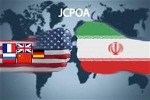 آیا اروپا باز هم از پشت به ایران خنجر می زند؟