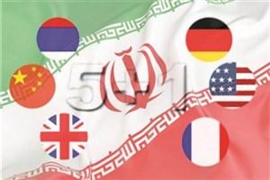 بخشنامه فوری وزارت صنعت درباره احتمال «خروج ایران از برجام» +سند