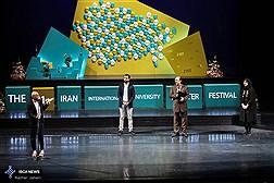 مراسم اختتامیه بیست و یکمین جشنواره بین المللی  تئاتر دانشجویی