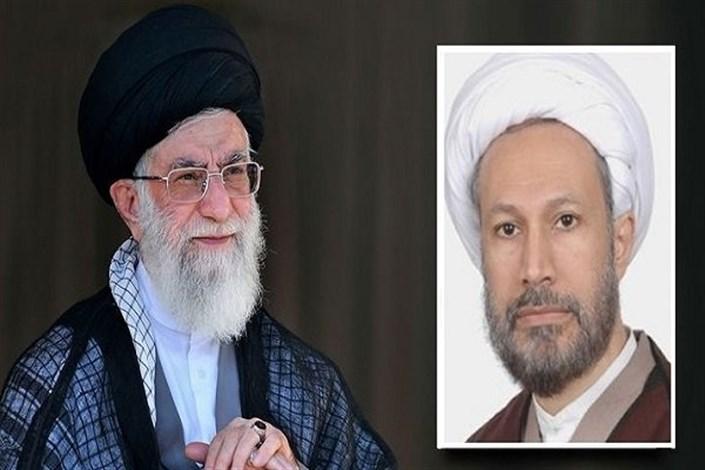 رهبری شیراز