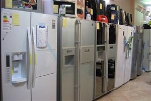 راهکارهایی که میتوان مصرف برق یخچال و فریزر را کاهش داد