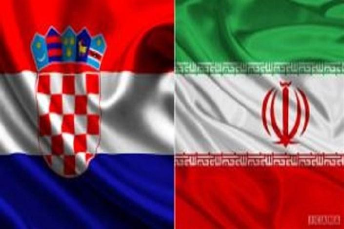 ایران و کرواسی