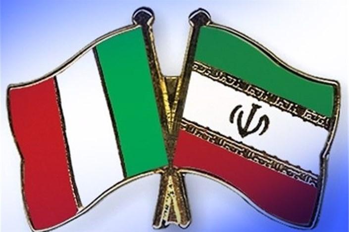 ایران وایتالیا