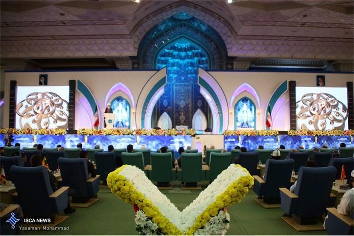 مراسم افتتاحیه سی و پنجمین دوره مسابقات بین المللی قرآن کریم