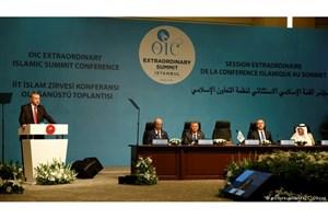 پایان نشست فوقالعاده سران کشورهای همکاری اسلامی