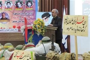 نخستین یادواره شهدای دانشجو در دانشگاه آزاد اسلامی بهشهر برگزار شد