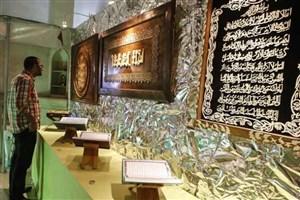 رونمایی از 8 کتاب با موضوع امام رضا (ع) در نمایشگاه قرآن