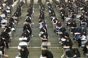 مهلت ثبت نام در آزمون کاردانی به کارشناسی ناپیوسته تا سوم خرداد تمدید شد