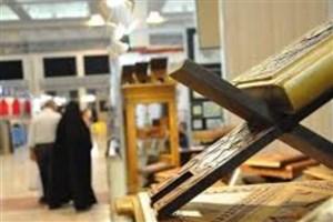 افطاری ساده در نمایشگاه قرآن توزیع می شود