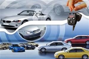 مدل جدید کلاهبرداری در خرید اقساطی خودرو / مفاد قرارداد خرید خودرو را دقیق بخوانید